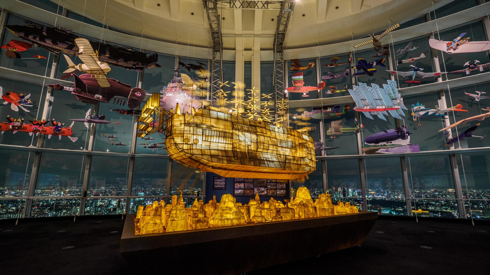 「飛行建造物」(ジブリの大博覧会 スタジオジブリ 空とぶ機械達展)